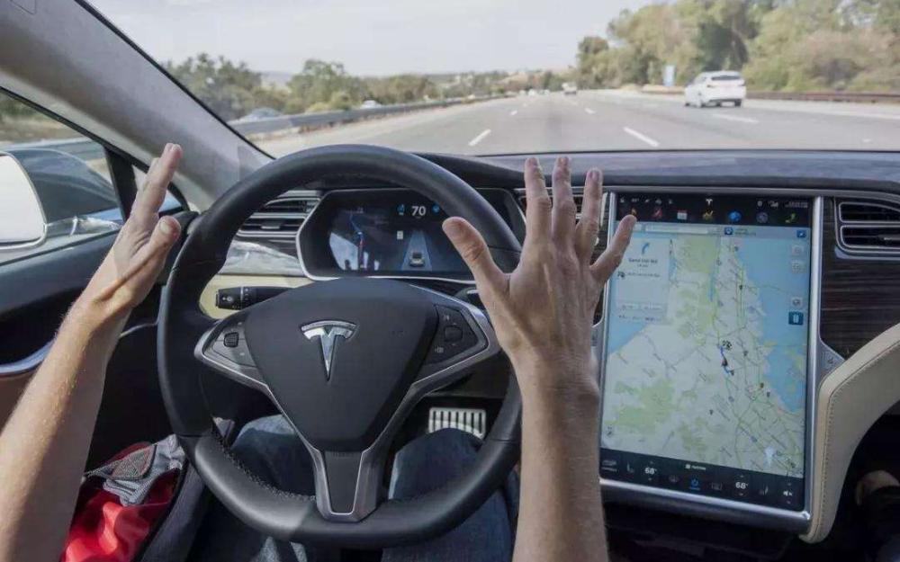 德国汽车工业联合会宣布,将投入逾680亿欧元用于自动驾驶的研发