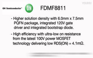 首款100V DC-DC转换器桥式功率级模块的性能与应用介绍