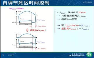 同步整流控制器FAN6248的特点及应用
