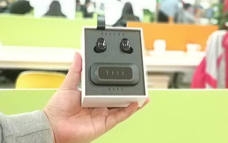 FIIL T1完美解决真无线耳机的痛点:更快更稳更自由