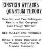 """""""爱因斯坦幽灵"""",实现超光速通信不是梦!"""