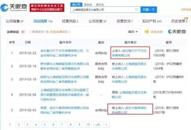 华为西欧总裁称期待德国5G合同 中国联通 5G手机资费会比4G便宜图片 38965 641x439