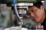 2月制造(zao)業PMI為49.2%,低于(yu)上(shang)月0.3個百分點