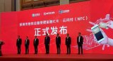 '智慧出行 一闪即付'深圳市地铁全面受理金融IC...