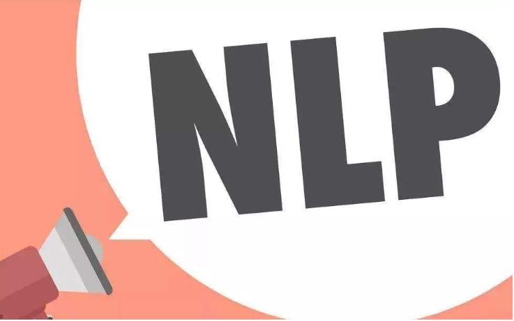 如何学习自然语言处理NLP详细学习方法说明
