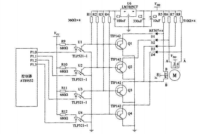 如何进行二相步进电机驱动电路的设计