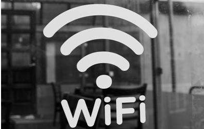 WiFi作為移動互聯網時代繼瀏覽器 已漸漸成為用戶剛需的網絡環境