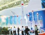 重型运载火箭2030年将实现首飞
