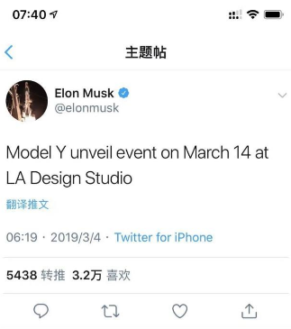Model Y車型類似Model3 但續航里程會低于Model3