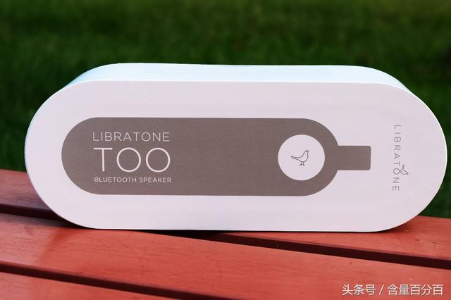 LIBRATONE小鸟音箱评测 价格上并不占优比较适合追求颜值与音质的用户