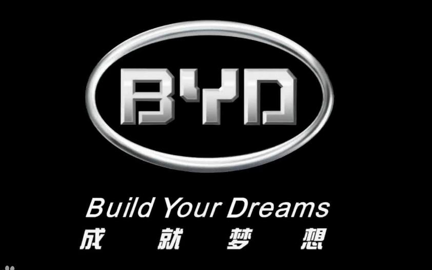 比亚迪收监管函 中国最强新能源汽车帝国怎么了?