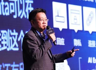 5G即将引爆产业从云端到终端AI应用将带来三大机会