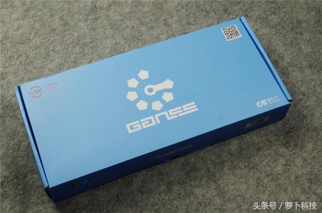 GS87-D双模机械键盘评测 自己改灯效果更绚