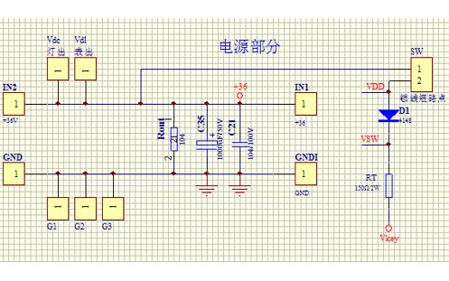 电子工程师新手指导PPT资料免费下载