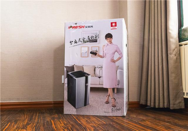 艾芙芮领尚p1000空气净化器评测 外观设计时尚实用性更强