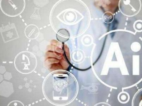随着人们对人工智能的深入探索 AI正在重塑医疗影像行业