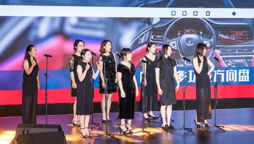 长安CS85 COUPE三亚上市 定位高级轿跑SUV