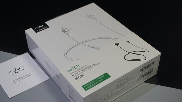 聆耳NC50头戴式降噪耳机评测 比较适合上下班通勤使用