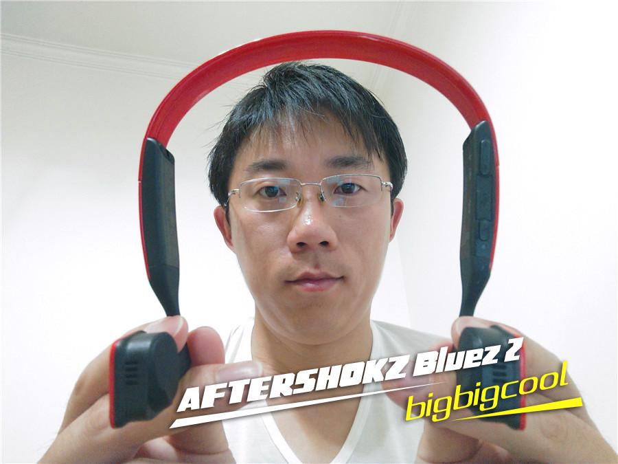 BLUEZ2骨传导耳机评测 开放式的耳朵带来更安全的运动体验