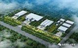 济宁高新区举办2019年第一批重大项目集中开工仪式