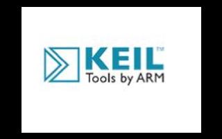 keil中常见的各种错误警告以及相应的解决方法资料说明