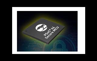 赛普拉斯推出PSoC® 6 MCU新系列 为物联网安全护航