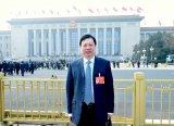 全国政协委员童国华:抓住机遇,积极拥抱工业互联网