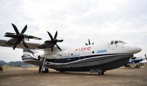 我国将陆续投产4架大型灭火水上救援水陆两栖飞机鲲龙AG600