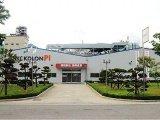 SKPI有望成为全球产能No.1的PI生产厂商