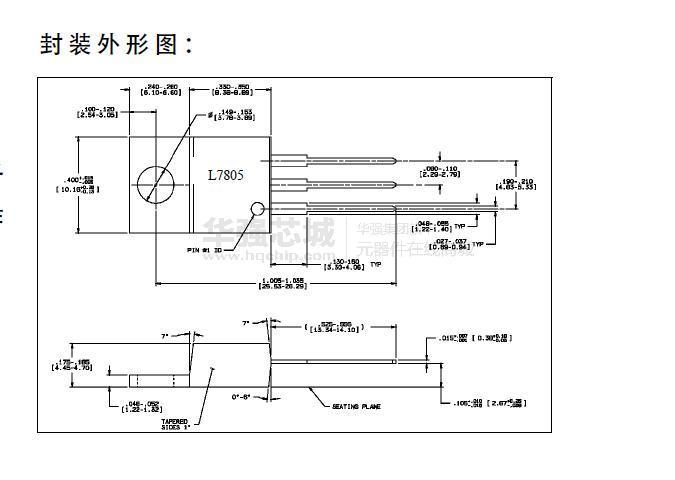l7805cv应用电路_L7805 pdf,L7805中文资料,L7805应用电路-华秋商城