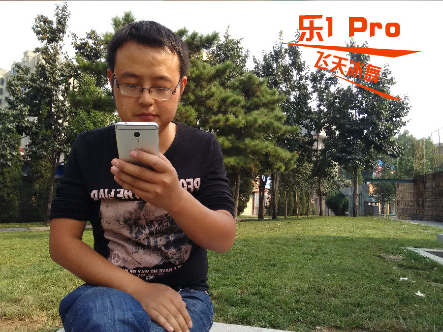 乐1Pro手机到底值不值得买