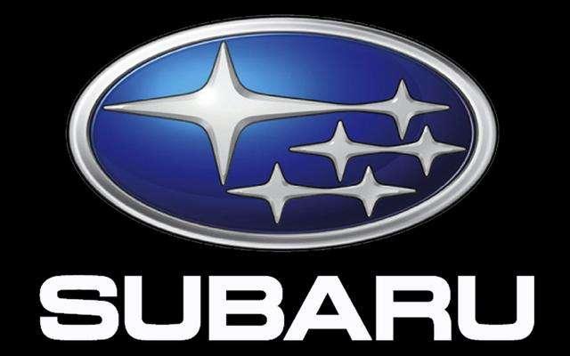 因刹车灯开关存在缺陷,日本斯巴鲁公司宣布召回全球230万辆汽车