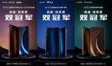 iQOO首销告捷,斩获三大电商平台销量/销售额双冠军,迎来开门红