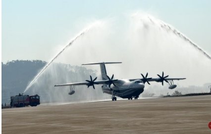 航空工业正在加快AG600飞机的研制进度年底将实现部件开鉚