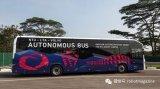 沃尔沃宣布将在新加坡试运行全尺寸无人驾驶电动巴士
