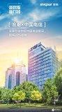 浪潮存储中标中国电信集采项目,领跑中国存储市场