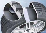 Tyrata实时胎面磨损传感器,能监控追踪并预测轮胎磨损程度