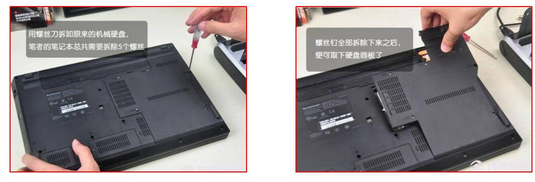 笔记本ssd硬盘安装方法