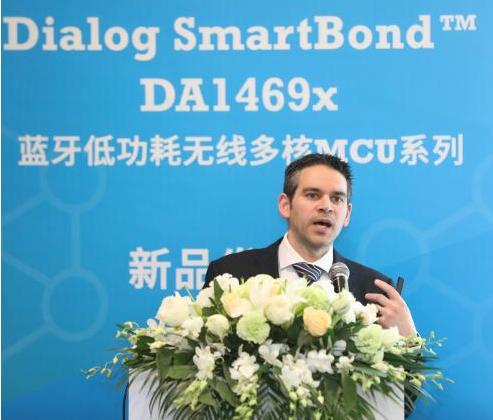 SmartBond DA1469x新产品集多核处理 集传感、处理、通信为一体