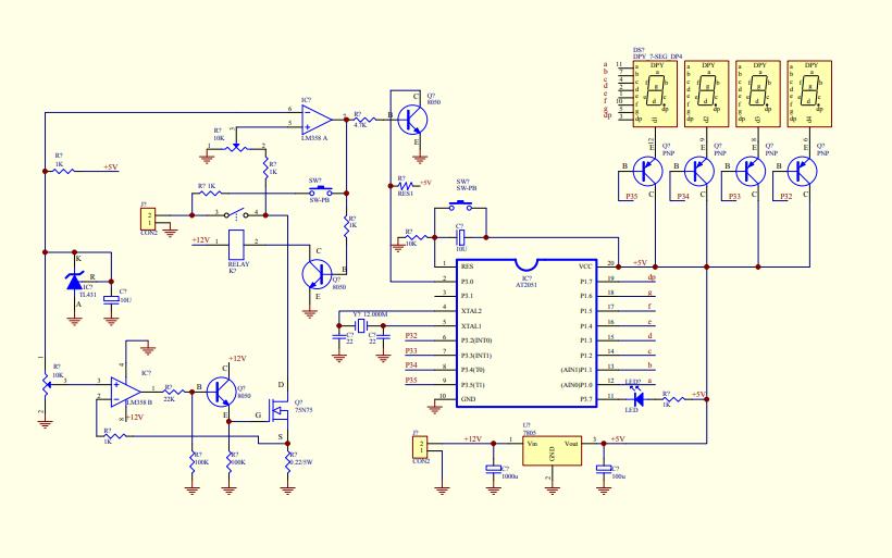 开关电源充电器的电路原理图免费下载