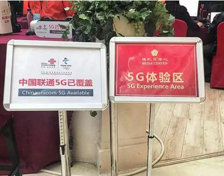 5G牌照即将发布2019年移动网络流量平均资费将...