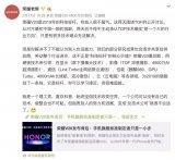 小米和荣耀在微博上围绕着TOF这个技术是否管用进行了一波互怼