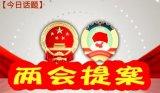 工业软件成为中国制造的最大短板?胡可一委员拿出了这样的提案