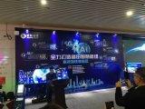 """哈瓦与联通发布""""5G+AI""""赋能无人机,助力深圳..."""