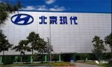 北京现代销量下滑产能过剩,第一工厂暂停生产!2000工人