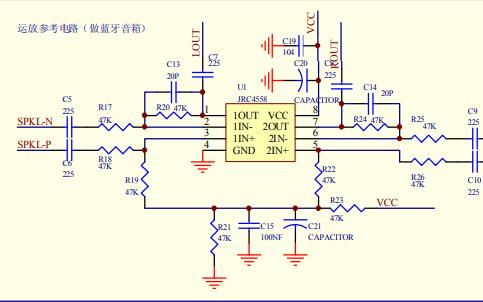 CSR8635上电开机蓝牙模块的电路原理图免费下载