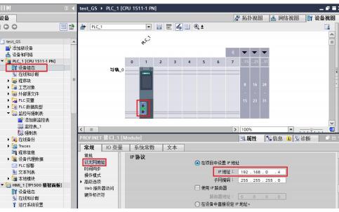 西门子如何进行组态仿真精智面板与实际PLC的通信资料说明