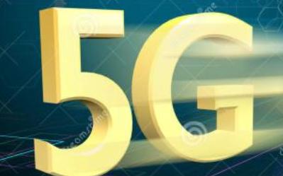 快速安全的 5G建置方案推动新科技发展