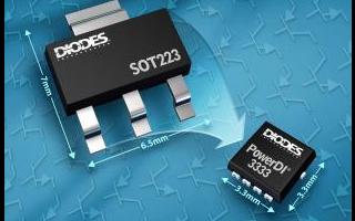Diodes公司的双极晶体管采用3.3mm x 3.3mm封装并提供更高的功率密度