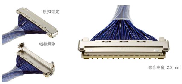 I-PEX新款極細同軸線連接器可保護元器件免受噪破波干擾
